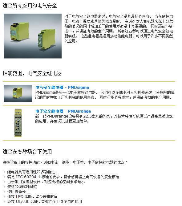 按继电器的工作原理或结构特征分类 1)电磁继电器:利用输入电路内电路