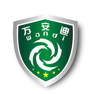 深圳市万安迪betway官网首页betway必威手机版登录