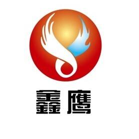 上海靜衡稱重設備有限公司