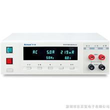 AN9613X青岛艾诺 AN9613X接地电阻测试仪