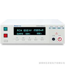 AN9671X艾諾AN9671X絕緣電阻測試儀