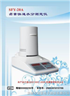 SFY-118耐火材料水分检测仪,导电材料快速水分检测仪,耐磨材料水分检测仪