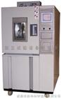 GDS-100A高低溫濕熱試驗箱