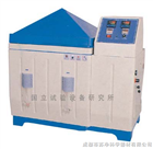 YWX-025盐雾腐蚀试验箱