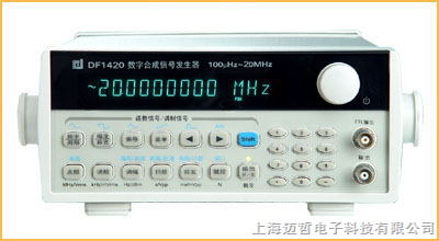 宁波中策df1420函数信号发生器