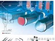 BES516-367-E4-YBALLUFF轉速儀和角度編碼器/巴魯夫位移傳感器