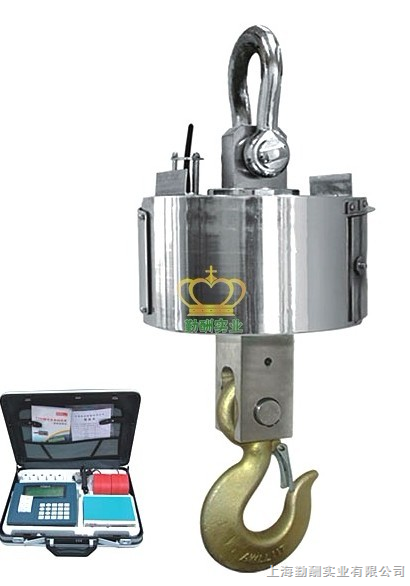 50T无线打印电子吊秤,50T电子吊钩秤,50T工业吊泵