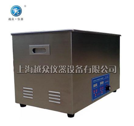 大容量超声波清洗器【YZ-1200DB】