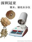 SFY-20A烟草水份测定仪,烟丝水份测定仪,水份仪
