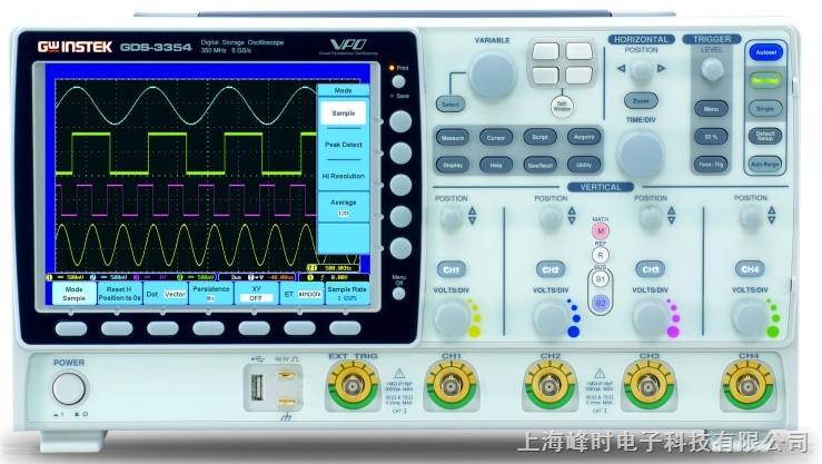 台湾固纬数字存储示波器GDS-3152