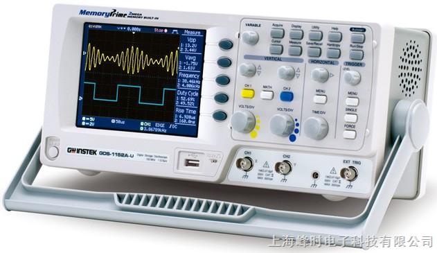 台湾固纬数字存储示波器GDS-1152A-U