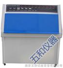 ZN-P【标准紫外光】耐气候试验箱优点有哪些
