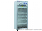 XC-358L中科美菱血液冷藏箱價格