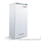 DW-FL270中科美菱-40℃超低温冷冻储存箱价格