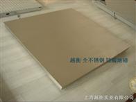 10吨不锈钢电子平台秤,10吨平台秤公司