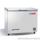 DW-FW351美菱-40℃超低温冰箱价格