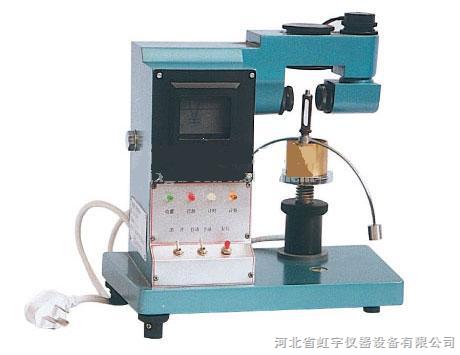液塑限联合测定仪(光电液塑限专用)光电液塑限联合测定仪