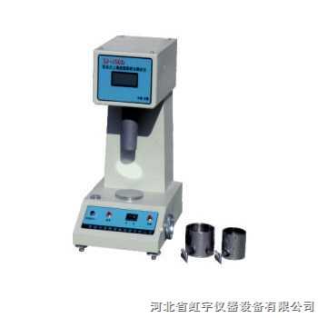 标准数显液塑限联合测定仪 LP-100D型土壤液塑限联合测定仪 新一代液塑限联合测定仪
