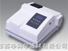F9600S成都荧光分光光度计