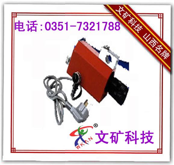 产监控系统传感器