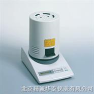北京红外线水分测量仪价格/日本KETT水分仪总代理/KETT水分测定仪