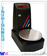 防爆称,防爆电子天平,上海沃申工贸有限公司防爆电子天平秤
