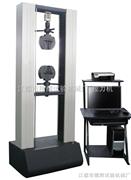 电子拉力试验机,电子式拉力试验机/试验机