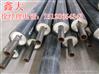 加工聚氨酯高溫直埋蒸汽保溫管,聚乙烯預制直埋保溫管報價單