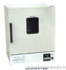 DHG-9070C全自动干燥箱/真空干燥箱/鼓风干燥箱/干燥箱