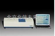 JC09 -WJL激光粒度仪 多功能型激光粒度仪 高精度激光粒度仪