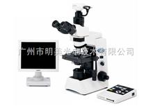 OLYMPUS CX41生物顯微鏡