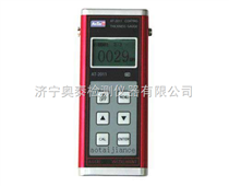 AT-20113PE防腐層測厚儀|3PE聚乙烯防腐層測厚儀