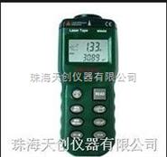 手持式激光测距仪MS6450