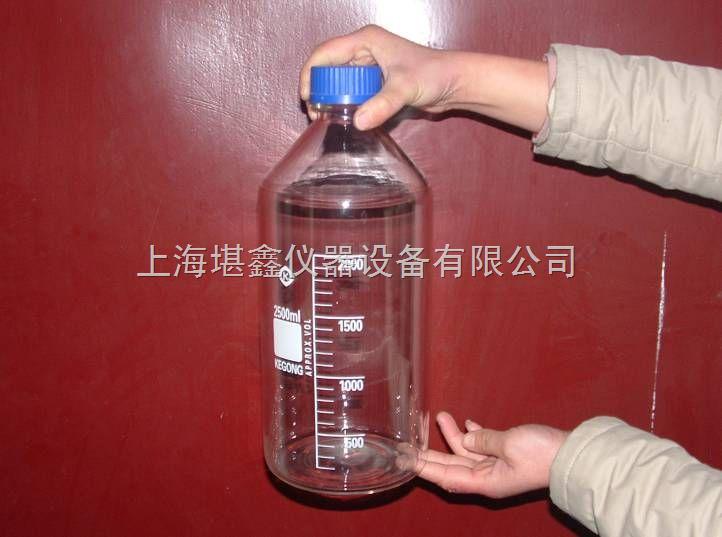 防爆高温蓝盖瓶