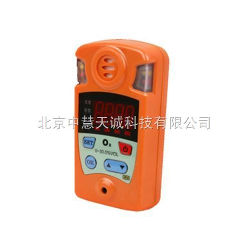 袖珍式氧气检测报警仪(智能型)