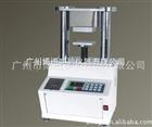 特优价CT-500C型纸管压缩强度测试仪/压力试验机
