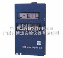 TR101表面粗糙度儀/粗糙度測量儀