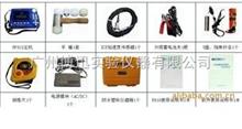 供應樁基檢測儀/鋼筋銹蝕儀/探傷儀/鋼筋檢測儀/智博聯