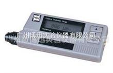 供應TT230金屬涂層測厚儀/分析儀器