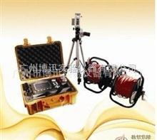 ZBL-U520A非金屬超聲檢測儀(自動測樁系統)