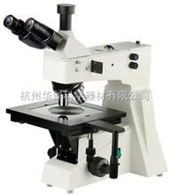 TMV302/302BD正置金相显微镜