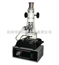 TMBL-1便携式金相显微镜