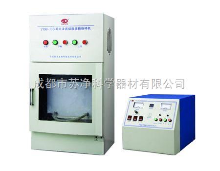 药品稳定性试验箱 www.cdyiqi.com.cn
