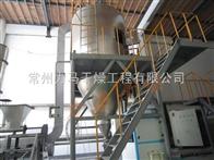 硅鋁膠離心噴霧干燥塔技術要求