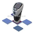 HP-200精密色差仪HP-200喷涂专用