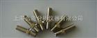 M8,S10,L33,只二通接头金属制品