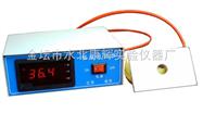DB-H恒温电热板
