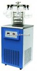 TF-FD-1CL实验室冻干机TF-FD-1CL(压盖型)