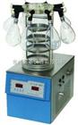 TF-FD -1C实验室冻干机TF-FD -1C(普通型)