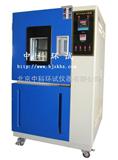 QLH-500北京换气老化试验箱生产厂家